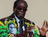 http://xahoi.com.vn/cu-ong-92-tuoi-tranh-cu-tong-thong-zimbabwe-245286.html
