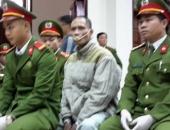 http://xahoi.com.vn/tu-hinh-doi-voi-toi-danh-cuop-tai-san-vu-tham-an-tai-uong-bi-do-nham-lan-245332.html