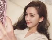 http://xahoi.com.vn/cuoc-song-sang-chanh-kho-tin-cua-hotgirl-giong-het-angelababy-245695.html