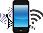 http://xahoi.com.vn/4-buoc-don-gian-giup-tang-cuong-song-wifi-247141.html