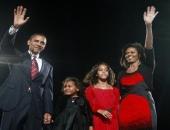 http://xahoi.com.vn/chum-anh-khoanh-khac-dang-nho-cua-gia-dinh-ong-obama-248836.html