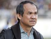 http://xahoi.com.vn/cong-ty-bau-duc-lan-dau-bao-lo-voi-muc-ky-luc-hon-1000-ty-251458.html