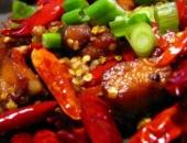 http://xahoi.com.vn/5-thuc-pham-chua-chay-huu-dung-khi-mon-an-qua-cay-251391.html