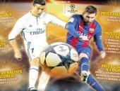 http://xahoi.com.vn/ronaldo-messi-dua-100-ban-cup-c1-tho-san-ki-luc-251615.html