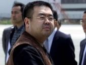 http://xahoi.com.vn/chinh-phu-han-quoc-xac-nhan-anh-trai-ong-kim-jong-un-bi-giet-251709.html