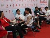 http://xahoi.com.vn/tin-nong-sang-192-30000-nguoi-tham-du-le-hoi-hien-mau-xuan-hong-252101.html