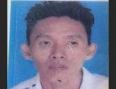 http://xahoi.com.vn/ke-hoach-tinh-vi-cua-ten-cuop-moi-ra-tu-252735.html