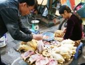 http://xahoi.com.vn/an-thit-ga-vit-nhu-the-nao-de-tranh-lay-nhiem-cum-ah7n9-252851.html