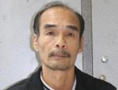 http://xahoi.com.vn/nghi-pham-truy-na-toan-quoc-sa-luoi-sau-21-nam-lan-tron-253268.html