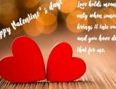 http://xahoi.com.vn/15-loi-chuc-valentine-trang-143-hay-va-y-nghia-nhat-254734.html