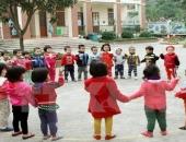 http://xahoi.com.vn/viet-nam-dung-thu-94-trong-bang-xep-hang-hanh-phuc-cua-lien-hop-quoc-255392.html