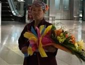 http://xahoi.com.vn/nghen-ngao-nguoi-me-chi-an-banh-my-nhung-bo-ra-500000-dong-mua-hoa-don-con-gai-o-san-bay-260183.html
