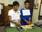http://xahoi.com.vn/nong-bong-cung-duong-ma-tuy-xuyen-quoc-gia-263917.html
