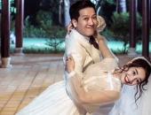 http://xahoi.com.vn/choang-voi-cach-nha-phuong-dap-tra-tin-cuoi-truong-giang-264050.html