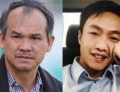 http://xahoi.com.vn/no-nan-an-mon-tam-huyet-bau-duc-cuong-dola-ban-may-in-tien-264078.html