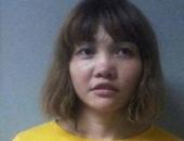 http://xahoi.com.vn/cong-dan-doan-thi-huong-tinh-than-on-dinh-chuan-bi-ra-toa-264306.html