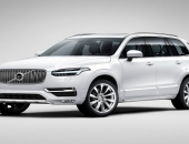 http://xahoi.com.vn/volvo-xc90-xe-an-toan-nhat-the-gioi-dinh-loi-an-toan-267658.html