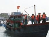 http://xahoi.com.vn/cuu-17-nguoi-troi-dat-tren-bien-trong-tinh-trang-hoang-loan-268196.html