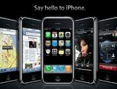 http://xahoi.com.vn/nhung-chiec-dien-thoai-tung-lam-mua-lam-gio-truoc-iphone-269129.html