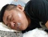 http://xahoi.com.vn/vo-rat-soc-khi-thay-mieng-chong-dan-bang-keo-nhung-su-that-phia-sau-da-khien-co-phai-bat-khoc-270975.html