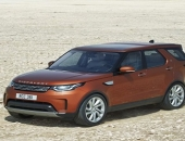 http://xahoi.com.vn/land-rover-discovery-2018-co-gia-tu-44-ty-dong-273621.html