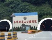 http://xahoi.com.vn/trung-quoc-tai-nan-tham-khoc-tren-cao-toc-36-nguoi-chet-274072.html