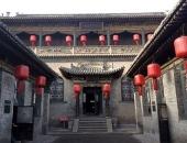 http://xahoi.com.vn/den-co-tran-binh-dao-tham-biet-phu-cua-gia-toc-tung-giau-co-nhat-nhi-trung-quoc-274379.html