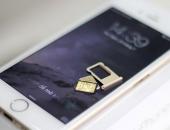 http://xahoi.com.vn/cach-chua-iphone-lock-bi-vo-hieu-hoa-vi-loi-sim-ghep-4g-280796.html