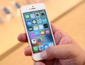 http://xahoi.com.vn/smartphone-tot-nhat-cua-apple-bien-mat-khoi-thi-truong-vn-281354.html