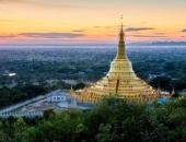 http://xahoi.com.vn/10-diem-du-lich-khong-the-bo-qua-khi-den-myanmar-282057.html