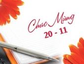 http://xahoi.com.vn/15-loi-chuc-danh-cho-thay-co-giao-nhan-ngay-2011-284929.html