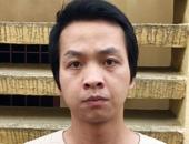 http://xahoi.com.vn/lam-gia-giay-to-lua-dao-chiem-doat-gan-5-ty-dong-285100.html