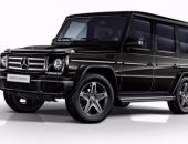 Mercedes thêm bản G-Class đặc biệt trước khi khai tử