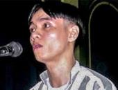 http://xahoi.com.vn/doan-ket-cua-ga-dam-thue-chem-muon-co-hai-bang-dai-hoc-285525.html