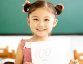 http://xahoi.com.vn/day-moi-la-cong-thuc-chuan-giup-cha-me-nuoi-day-con-thanh-cong-286041.html