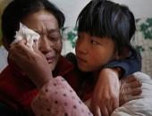 http://xahoi.com.vn/loi-cau-xin-khien-bo-me-rung-roi-cua-be-gai-14-tuoi-bi-ung-thu-286224.html