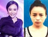 http://xahoi.com.vn/nhung-ke-ma-manh-dap-mat-xay-lai-hong-tron-na-287463.html
