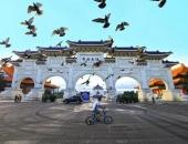 http://xahoi.com.vn/vi-sao-ban-phai-den-dai-loan-mot-lan-trong-doi-287390.html