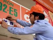 Xăng E5 tăng hơn 400 đồng một lít, A95 vẫn để doanh nghiệp định giá
