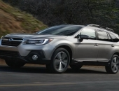 http://xahoi.com.vn/subaru-outback-2018-co-gia-14-ty-dong-291755.html