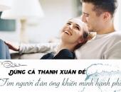 http://xahoi.com.vn/ban-dung-ca-thanh-xuan-de-lam-gi-292709.html