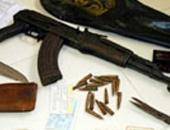 Bắt sống 2 tên cướp tiệm vàng thủ súng AK