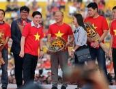 http://xahoi.com.vn/ai-cam-trich-chuyen-chia-thuong-428-ty-o-u23-viet-nam-293694.html