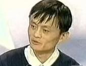 http://xahoi.com.vn/19-nam-truoc-jack-ma-tung-bi-coi-thuong-den-muc-nay-293908.html