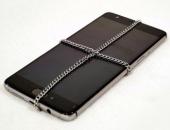 http://xahoi.com.vn/6-buoc-don-gian-de-tu-bao-ve-smartphone-cua-ban-294215.html