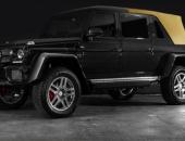 SUV siêu sang Mercedes-Maybach G650 Landaulet rao bán hơn 40 tỷ