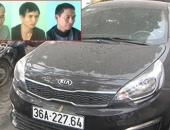 http://xahoi.com.vn/vu-danh-thuoc-huong-than-de-lua-chiem-o-to-duoc-dieu-tra-the-nao-296663.html