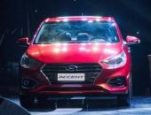Hyundai Accent 2018 ra mắt, giá từ 425 triệu đồng