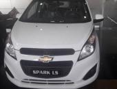 Ô tô rẻ nhất Việt Nam giảm giá, xuống dưới 270 triệu