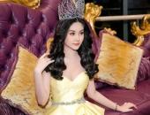 http://xahoi.com.vn/bo-van-hoa-khong-xem-le-au-ngan-anh-la-hoa-hau-cam-thi-quoc-te-299252.html